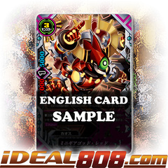 Mini Geargod Red [X-BT04/0095EN C (Regular)] English