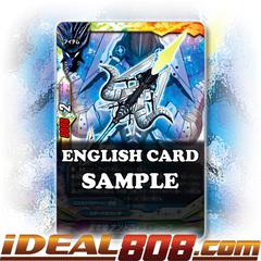 Star Dragon Lance, Androids Sheep [X-BT04/0093EN C (Regular)] English