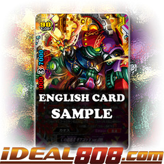 CHAOS Transcendant, Geargod ver.099 [X-BT04/0099EN Secret (Parallel FOIL)] English