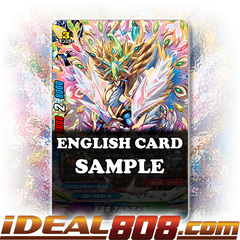 Heavenly Crystal Dragon, Aldo Athora [X-BT04/0107EN Secret (Parallel FOIL)] English