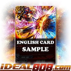 Steel Dragon Fangs [X-BT04/0106EN Secret (Parallel Glossy)] English