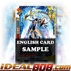Overturn Ice Emperor, Miserea [X-BT04/0103EN Secret (Parallel FOIL)] English