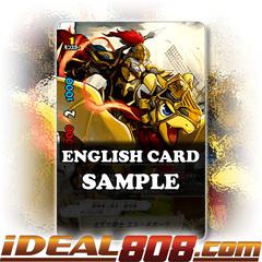 Overturn Knight, El Quixote [X-BT04/0104EN Secret (Parallel FOIL)] English