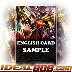 Thunder Empire Corps Leader, Barlbatzz [X-BT04/0102EN Secret (Parallel FOIL)] English