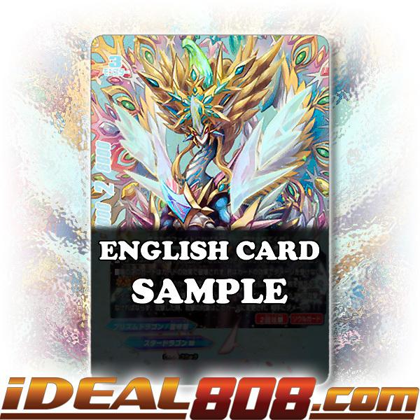 Heavenly Crystal Dragon, Aldo Athora [X-BT04/BR02EN BR (Metallic)] English