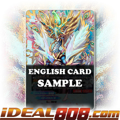 Heavenly Crystal Dragon, Aldo Athora [X-BT04/BR02EN BR (Metallic)] English