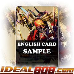 Thunder Empire Corps Leader, Barlbatzz [X-BT04/BR01EN BR (Metallic)] English