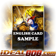 Shield of Glory, Order Guard [X-BT04/S004EN SP (Parallel FOIL)] English