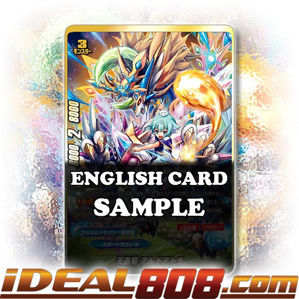 Heavenly Crystal Dragon, Aldo Athora [X-BT04/S006EN SP (Parallel FOIL)] English