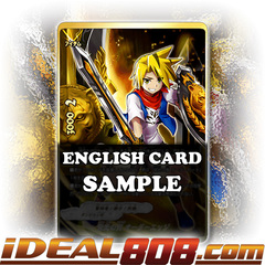 Sword of Glory, Order Edge [X-BT04/S003EN SP (Parallel FOIL)] English