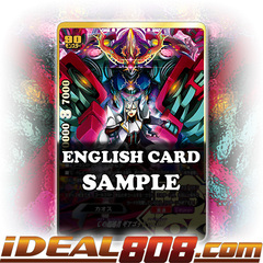 CHAOS Transcendant, Geargod ver.099 [X-BT04/S002EN SP (Parallel FOIL)] English