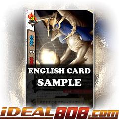 Gold-laying Dragon, Mother Dragon [X-BT04/0026EN R (Glossy)] English