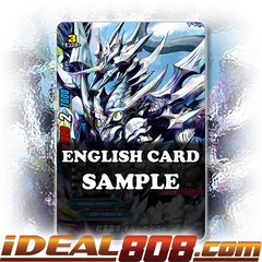 Rainbow Gem Crystal Dragon, Kirschgeist [X-BT04/0007EN RRR (Foil)] English