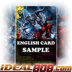 CHAOS Balor [X-BT04/0083EN C (FOIL)] English