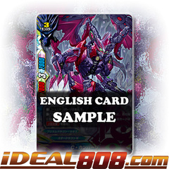 CHAOS Campary [X-BT04/0037EN R (FOIL)] English