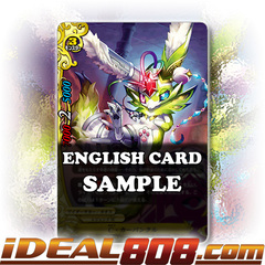 CHAOS Carbuncle [X-BT04/0033EN R (FOIL)] English