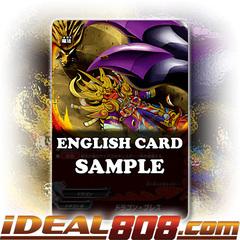 Dragon Press [X-BT04/0079EN C (FOIL)] English