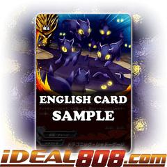 Dragonic Shadow Gauge [X-BT04/0022EN R (FOIL)] English