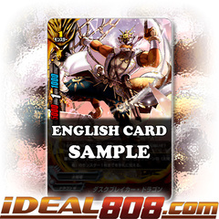 Duskbreaker Dragon [X-BT04/0075EN C (FOIL)] English
