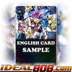 Gemologist [X-BT04/0039EN R (FOIL)] English