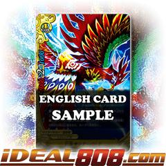 Giant Bird, Thunderbird [X-BT04/0057EN U (FOIL)] English