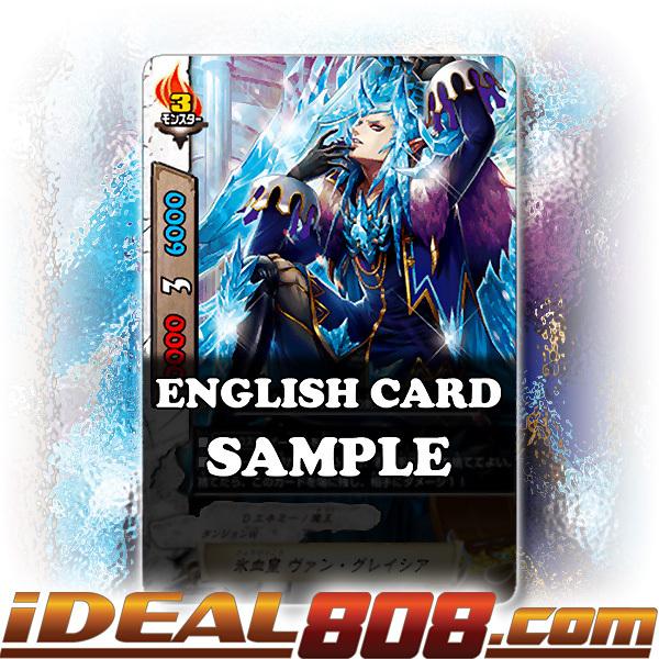 Ice-blooded Emperor, Van Glacier [X-BT04/0051EN U (FOIL)] English