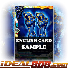Lapis Lazuli Greaves [X-BT04/0072EN U (FOIL)] English