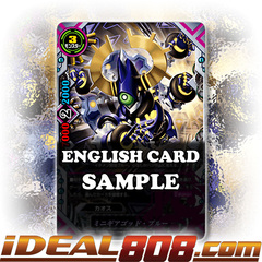 Mini Geargod Blue [X-BT04/0044EN R (FOIL)] English
