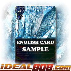Mirrors Valley [X-BT04/0040EN R (FOIL)] English