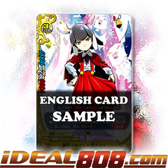 Reborn! The Hanako In The Toilet [X-BT04/0030EN R (FOIL)] English