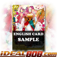 Virgen Unleashed [X-BT04/0059EN U (FOIL)] English