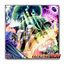 Ultimate Providence - SR05-EN038 - Common ** Pre-Order Ships Jan.19