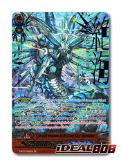 Zeroth Dragon of Distant Sea, Megiddo - G-BT13/002EN - ZR