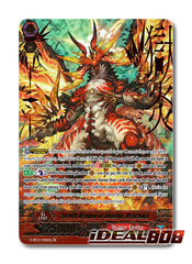 Zeroth Dragon of Inferno, Drachma - G-BT13/001EN - ZR