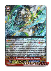 Marshal General of Surging Seas, Alexandros - G-BT13/004EN - GR