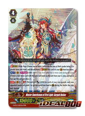 Master Swordsman of First Light, Gurguit Helios - G-BT13/007EN - RRR