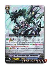Blue Storm Supreme Dragon, Lordly Maelstrom - G-BT13/025EN - RR