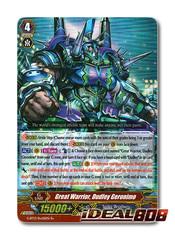Great Warrior, Dudley Geronimo - G-BT13/Re:05EN - Re