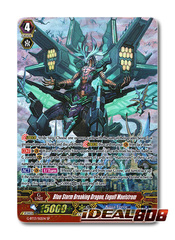 Blue Storm Breaking Dragon, Engulf Maelstrom - G-BT13/S12EN - SP (Special Parallel)