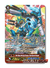 Blue Wave Marshal Dragon, Flood Hazard Dragon - G-BT13/S07EN - SP (Special Parallel)