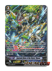 Supreme Ruler of the Storm, Thavas - G-BT13/S08EN - SP (Special Parallel)
