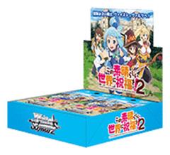KonoSuba 2 | この素晴らしい世界に祝福を!2 (Japanese) Weiss Schwarz Booster Box