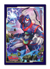 Bushiroad Cardfight!! Vanguard Sleeve Collection (70ct)Vol.342 General Seifried * ETA August (Import)