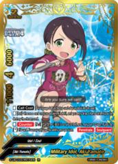 Military Idol, Aki Yamato [S-UB-C03/IR070EN IR (Idol Rare)] English