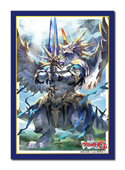 Bushiroad Cardfight!! Vanguard Sleeve Collection (70ct)Vol.318 Zeroth Dragon of Zenith Peak, Ultima