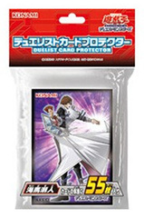 Konami Yugioh Duel Monsters - Small Sleeves (55ct) - Seto Kaiba