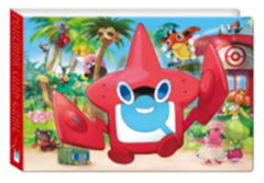Pokemon Sun & Moon - Mini Card File Album - Rotom Pokedex [#191485]