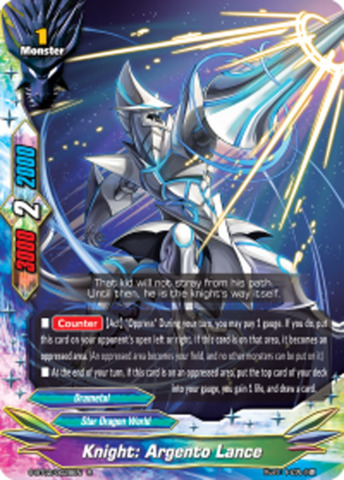 Knight: Argento Lance [S-BT02/0029EN R (Glossy)] English