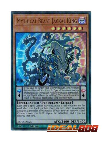 EXFO-EN026 Mythical Beast Jackal King Ultra Rare 1st Edition Mint YuGiOh Card
