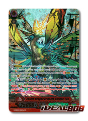 Zeroth Dragon of Death Garden, Zoa - G-EB02/001EN - ZR
